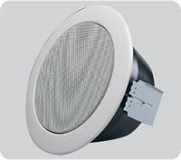 Picture of Penton RCS6/FTS Ceiling Speaker c/w Fire Dome