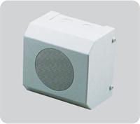 Picture of Penton SENTRY4/STC Metal Cabinet Loudspeaker