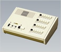 Picture of Aiphone NEM/C|Lamp Memory Intercom